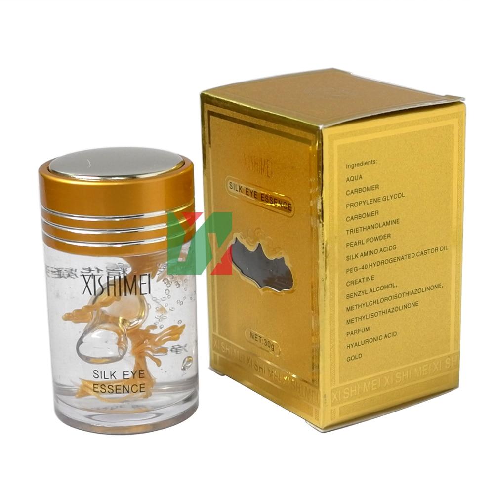 XISHIMEI SILK EYE ESSENCE eye cream anti eye bag moisturizing 06 silk cream chamois