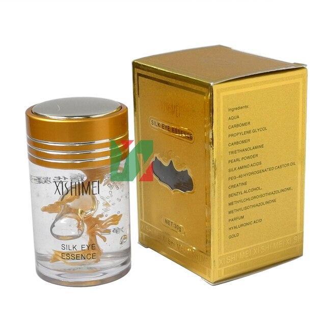 XISHIMEI SILK EYE ESSENCE eye cream anti eye bag moisturizing