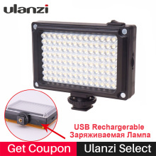 112 LED Video Light Photo Fill Lighting Battery Filters for Nikon Canon DSLR Light on Camera for Youtube Vlogging Live stream