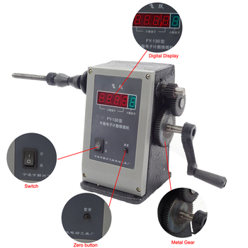 цена на Popular Coil Winder High Quality Hand Coil Winding Machine New Manual Two Speed Winder