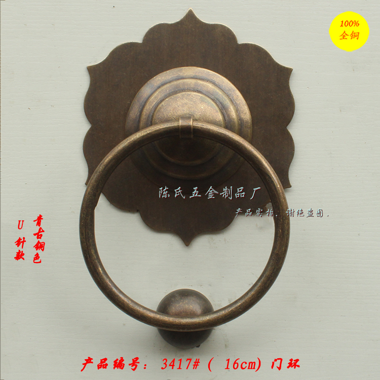 ФОТО  door knocker household handle six angle spherical door handle ring shaped cover copper cup shaped door knock cymbals