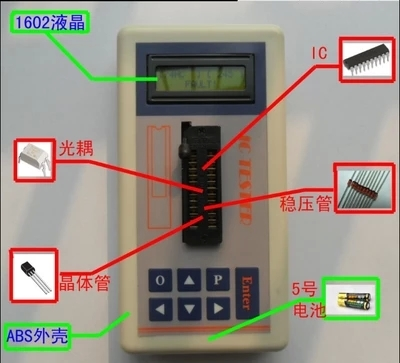High quality Integrated circuit tester IC tester transistor tester online maintenance tester transistor ic test ic