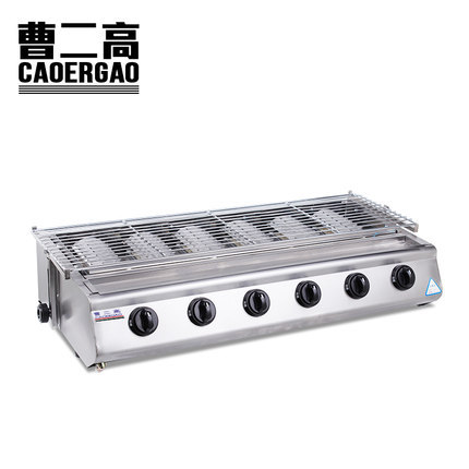 Cao er gao WX 216 gas free barbecue grill gas fired furnace for ...