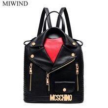 Miwind Для женщин рюкзак искусственная кожа Рюкзаки softback Сумки Производитель сумка Рюкзаки Meninas рюкзак WUB075
