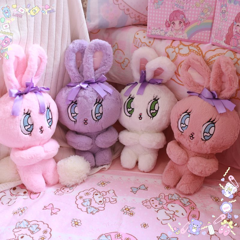 Candice guo plush toy stuffed doll cartoon animal WEGO Esther loves chuu rabbit big eyes bunny girl christmas birthday gift 1pc candice guo plush toy stuffed doll cartoon animal little sheep cute lamb soft pillow cushion birthday gift christmas present 1pc