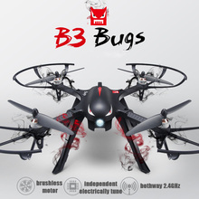 2.4Ghz Quadcopter 6-Axis Gyro Alarm Moniter RC Drone 4K Camera 1080P MJX Bugs B3 Brushless Motor Bothway RC dron Helicopter Toys