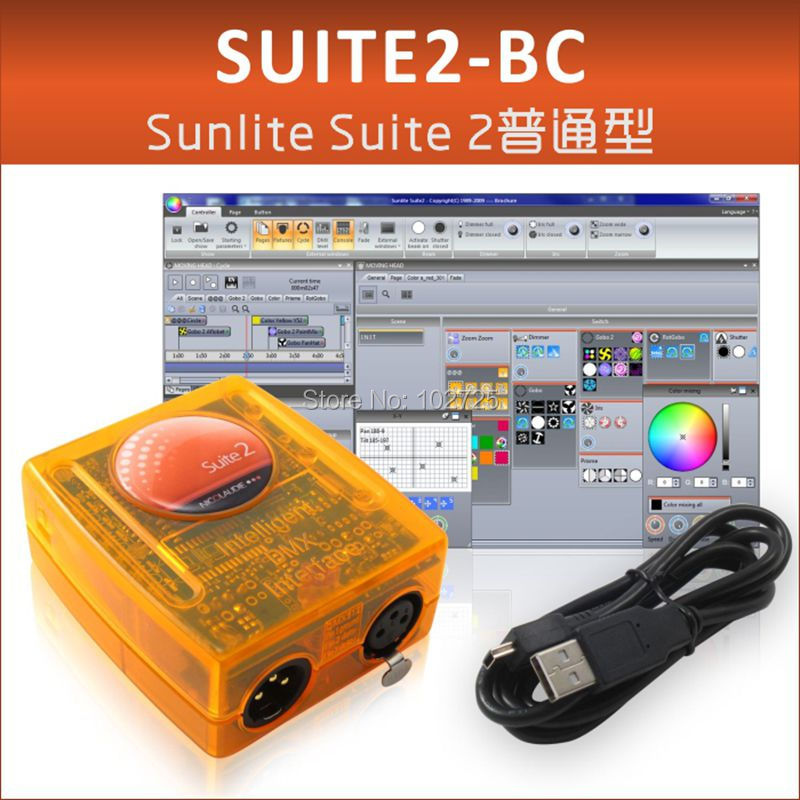 Professional stage lighting control box sunlite suniet2 BC dmx512 ...