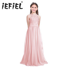 Little Girls Kid/Children Pearl Pink Flower Girl Dresses First Communion Dress for Wedding Bridesmaid and Birthday Formal Party