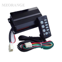 12V 200W 9 Sound Car Electrical Siren High Power 200W car siren 9 tones Warning Siren Alarm with controller