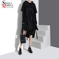 2018 Women Spring Long Black Hooded Asymmetrical Dress Long Sleeve Draped O Neck With Tape Girls