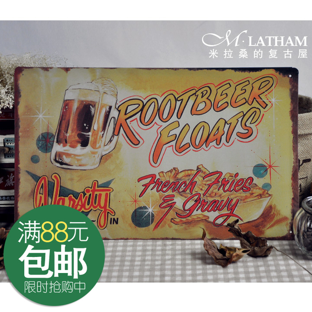 Fashion vintage metal painting home decorative painting iron painting decoration poster painting hot beer