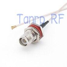 TNC WIFI RF pigtail