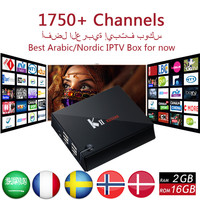 Best Europe Royal IPTV With KII PRO S905 4K Android DVB S2 T2 Combo Receptor Arabic