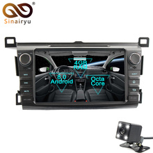 Sinairyu Android 8.0 Octa Core Car DVD Player for Toyota RAV4 RAV 4 2013-2015 GPS Navigation Multimedia Radio Stereo Head Unit