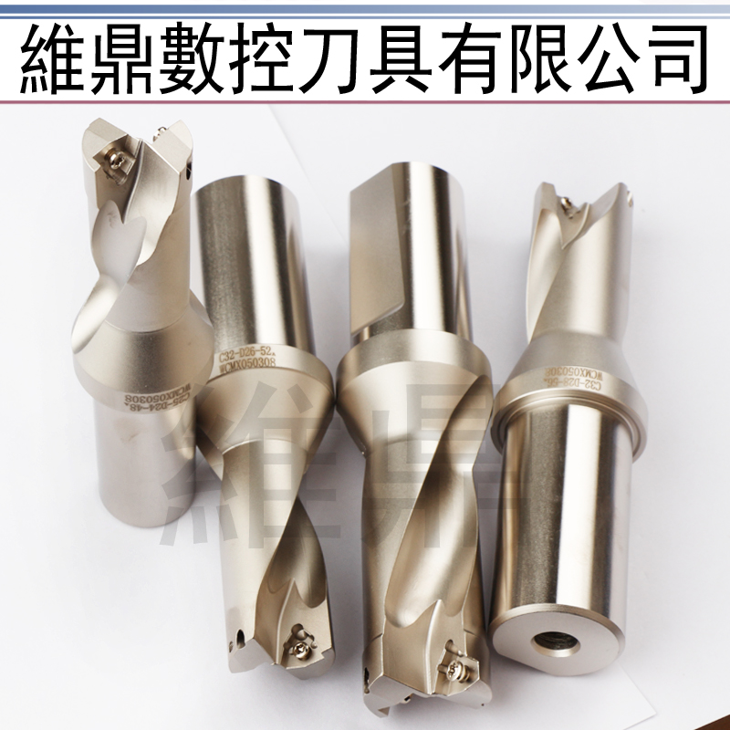 Speed, CNC, Indexable, Diameter, Quality, For