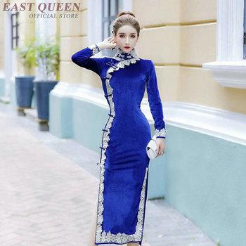 Qipao traditional Chinese oriental dress women cheongsam sexy modern Chinese dress qi pao female ladies asian dress  AA4144