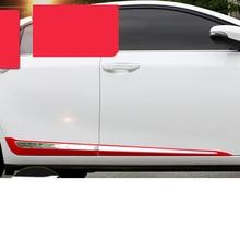 Lsrtw2017 Тюнинг автомобилей кузова планки для TOYOTA COROLLA 2013 2014 2015 2016 2017 2018 E170