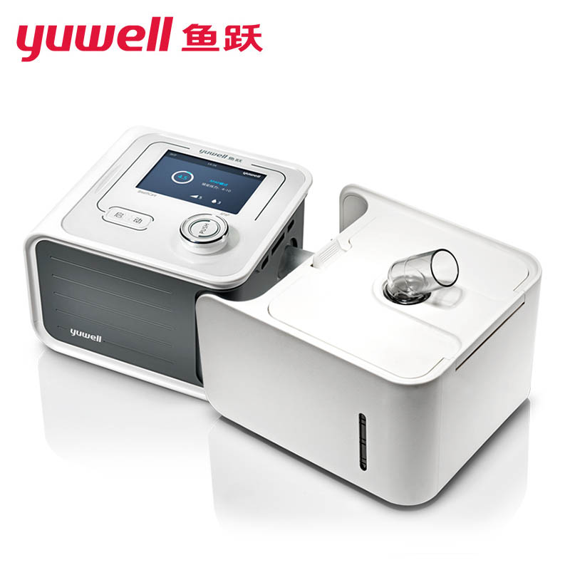 Yuwell Auto CPAP Machine Portable Medical Respirator Ventilator with Humidifier Mask Bag OSAS Sleep Apnea Therapy Stop Snoring doctodd gii bpap t 20s cpap machine w free mask humidifier and spo2 kit respirator for apnea copd osahs osas snoring people