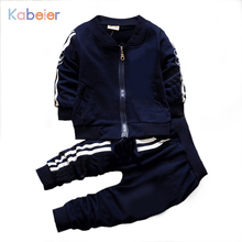 Children Clothing Autumn Spring Long Sleeve Set