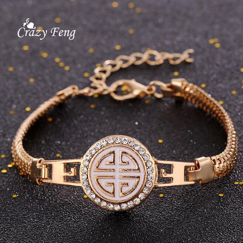 Браслет золото-цвет браслет-цепочка для Для женщин круглый полый кристалл Braclets брасл ...