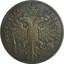 1714 копия Российской рублевой монеты