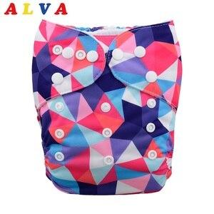 Новое поступление! ALVA детские моющиеся тканевые подгузники со вставками из микрофибры H061