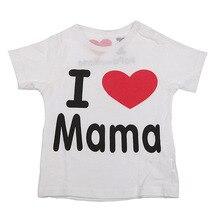 Футболка Я Люблю Папа Мама детская Одежда футболка дети футболки для девочек мальчиков Верхняя Одежда Дети мальчик девочка одежда