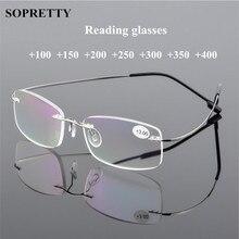 Унисекс, титановый сплав, Безвинтовые очки для чтения без оправы, для женщин, высокое разрешение, анти усталость, ультралегкие очки для пресбиопии A862