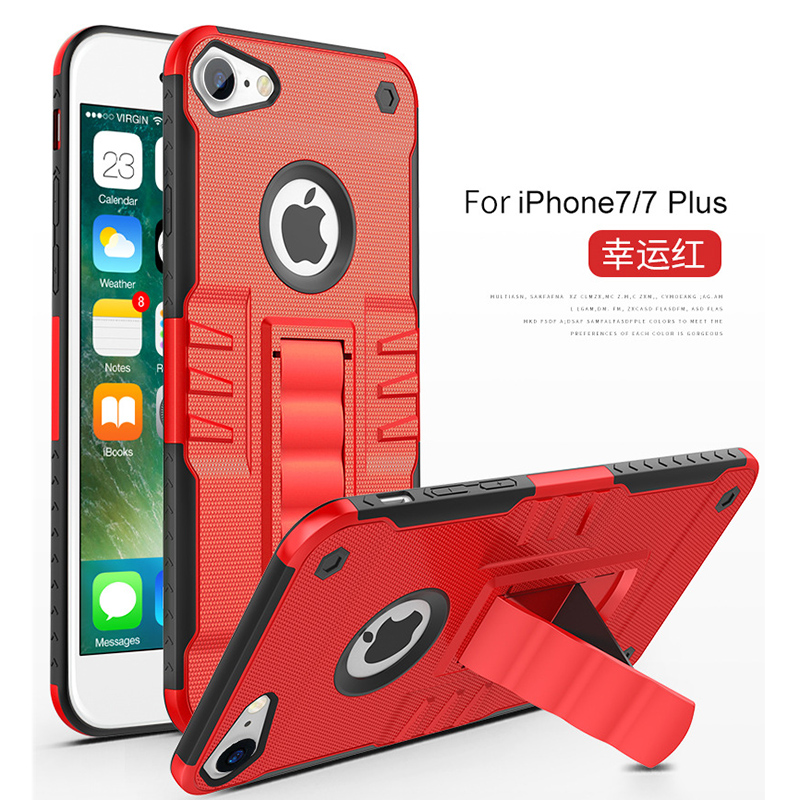 Phone Case For iPhone X 6 6S 7 8 Plus 7plus 8plus TPU + PC armor bracket back cover Prevent damage Anti-slip protection cases