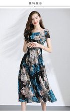 Midi Dress Summer Women 2019 New Flowers Printed Round Neck Short Sleeves Slim Empire Waist A-Line Elegant Chiffon Dress Female все цены