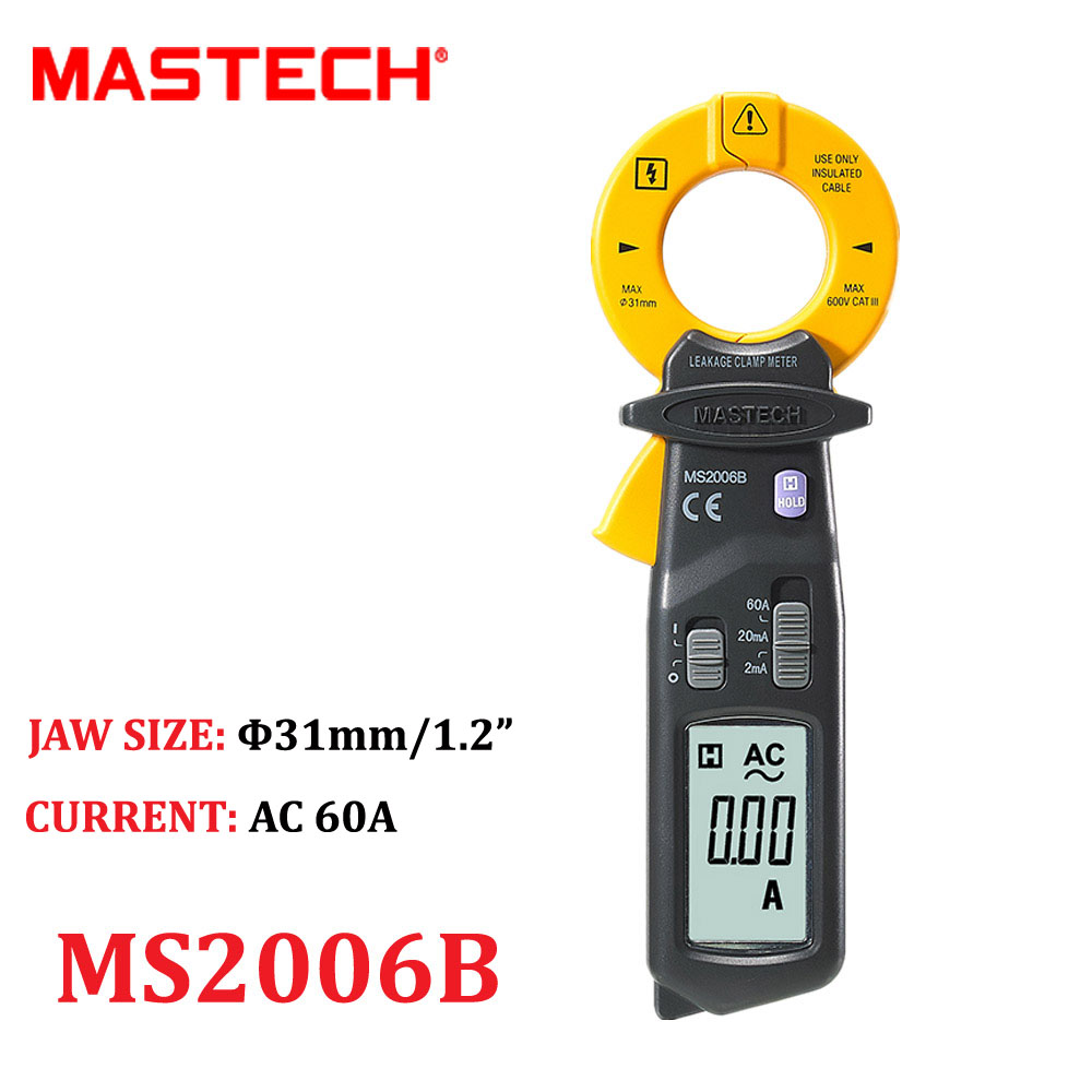 Digital clamp meter Mastech MS2006B High Sensitivity AC Leakage Clamp Meter AC Current Tester 0.001mA Resolution high quality mastech ms2006b digital clamp meters ac current tester ac leakage clamp meter 0 001ma resolution