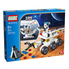 GUDI 8811 Star Wars Space War Lunar Probe station Minifigure Building Block 238Pcs Bricks Toys Compatible with Legoe