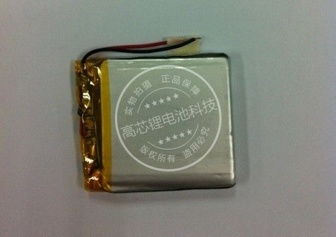 New Hot 3.7V polymer lithium battery 503035 <font><b>053035</b></font> driving recorder MP5 Bluetooth sound 520MAH Rechargeable Li-ion Cell image