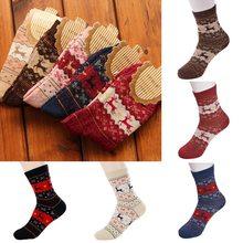 0c3abba4aadbc NIBESSER модные новые зимние унисекс рождественские носки золотой шелк олень  кролик шерстяные носки женские носки подарок