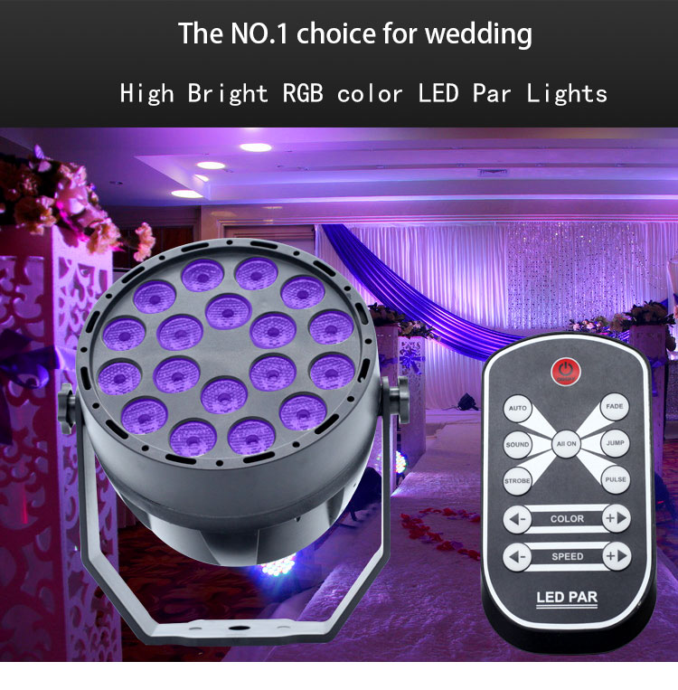 YSH 18 Beams UV Par Light RGB Voice Control DMX Control DJ Stage Lighting Effect Purple Light For Wedding Bar Disco Club Party