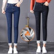 NORMOV Модные женские зимние теплые вельветовые утепленные джинсы с высокой талией обтягивающие Стрейчевые джинсы размера плюс прямые узкие джинсы на молнии