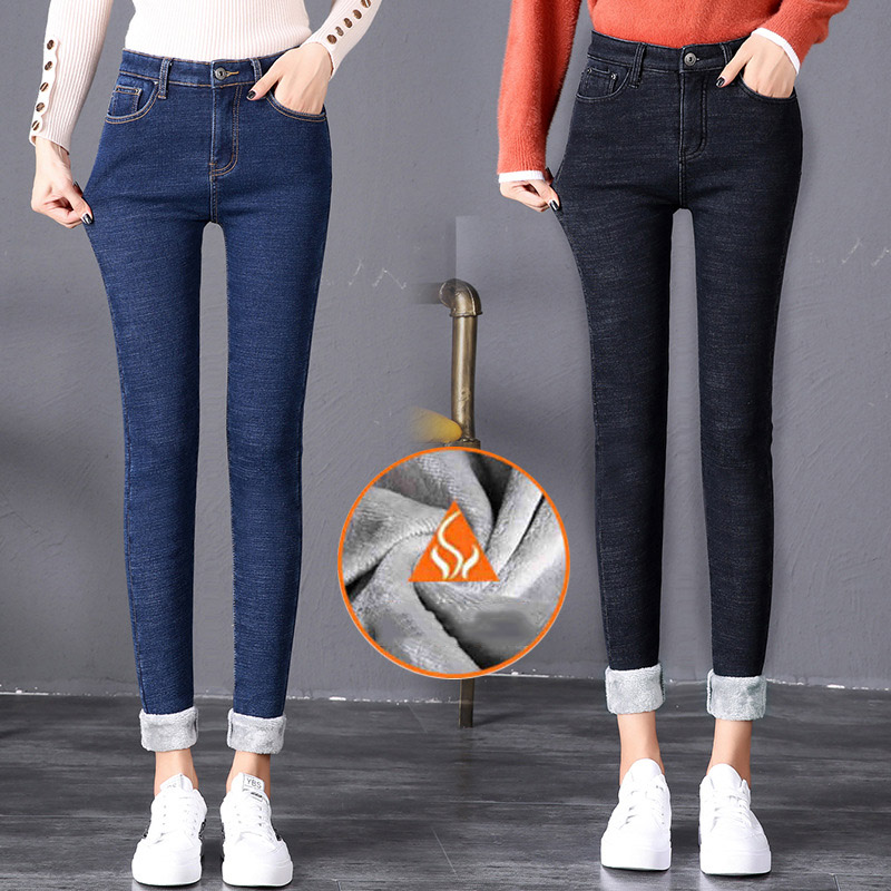 NORMOV Fashion Women Winter Warm Plus Velvet Thickening   Jeans   High Waist Skinny Stretch Plus Size Zipper Straight Pencil   Jeans
