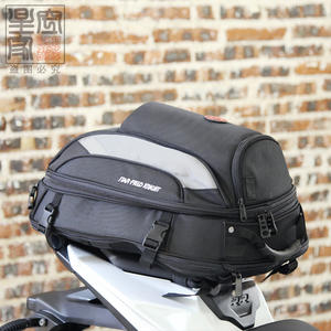 4c56d23a16 SKB-303 Motorcycle Package Motorcycle Rear Bag Time-limited Bag