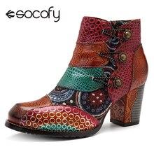 Socofy Vintage Spleißen Gedruckt Knöchel Stiefel Für Frauen Schuhe Frau Echtem Leder Retro Block High Heels Frauen Stiefel 2020