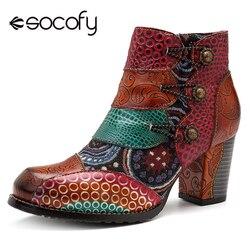 Socofy Vintage empalme impreso botines de mujer zapatos de mujer de cuero genuino Retro bloque de tacones altos botas de mujer 2020