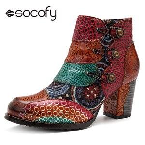 Image 1 - Socofy בציר שחבור מודפס קרסול מגפי נשים נעלי אישה אמיתי עור רטרו בלוק עקבים גבוהים נשים מגפי 2020