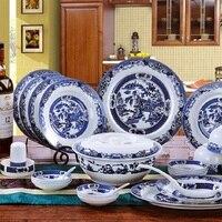 Jingdezhen ceramiki stołowej porcelany kostnej głowy 56 stołowe Guci niebieski i biały kolor glazury dania garnitur