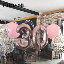 1pcs 40 Rose Gold Silver Gradient Number Foil Helium Balloons 0-9 Birthday Wedding Party Decor Globos Kids Toys Ball Supplies