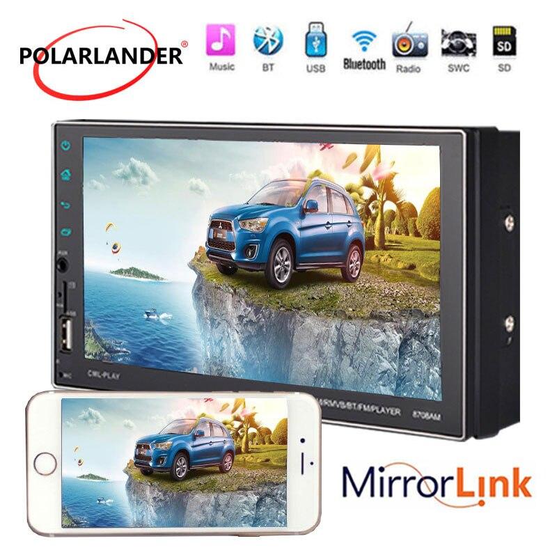 Bluetooth Сенсорный экран беспроводной gps Поддержка USB U диск автомобильное радио 7 дюймов 2DIN MP5 FM стерео HD AUX аудио вход Android навигация