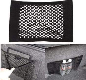 New Car Back Rear Trunk Seat Elastic String Net Mesh Storage Bag Pocket Cage Auto Organizer Seat Back Bag 40*25cm image