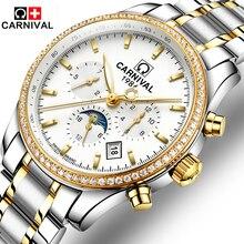 Men's Watch CARNIVAL Top Luxury Brand Male Steel Automatic Mechanical Watch Men Multi-fuction Military Luminous Wrist Watches