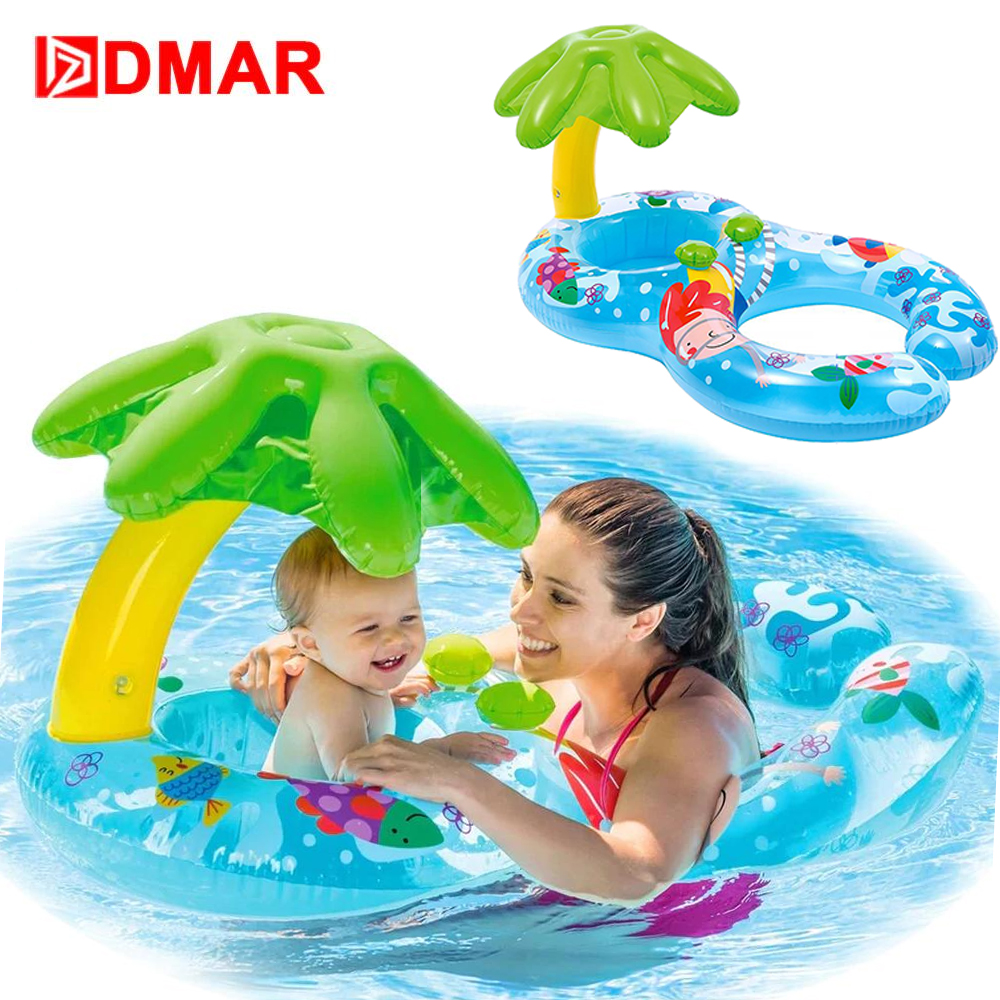 DMAR Inflatable בריכת טבעת עבור תינוקות - ספורט מים