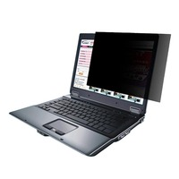 YOSON 13 3 Inch Widescreen Privacy Screen Privacy Screen Film Privacy Screen For 16 9 Laptops