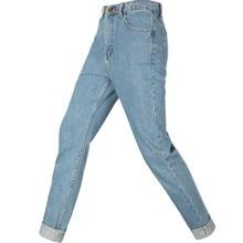 2015 джинсы женщин старинные мыть high street boyfriend джинсы femme брюки женщины плюс размер брюки М, LXL 78628
