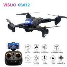 Visuo Xs812 Gps 5g Wifi Fpv 5mp Hd Camera Altitude Hold Mode Foldable Rc Drone Quadcopter Rtf Vs M69 M70 Sg106 Sg909 Jdrc F11 цена и фото